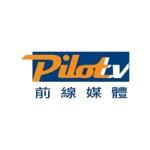 PilotTV_Taiwan_2